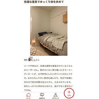 RoomClip mag/部屋全体のインテリア実例 - 2020-04-01 08:04:00