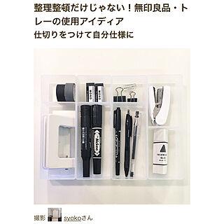 女性家族暮らし2LDK、insta→syoko.t.homeに関するsyokoさんの実例写真