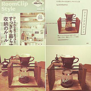 棚/寸切りボルト/コーヒードリップスタンド/雑誌掲載/RoomClipStyle vol.5...などのインテリア実例 - 2016-05-30 11:15:51