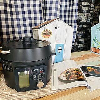 アイリスオーヤマ/アイリスオーヤマ電気圧力鍋/キッチン家電/キッチンのインテリア実例 - 2021-02-11 09:26:45