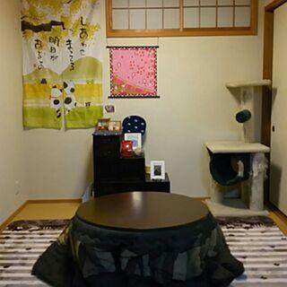 机/和家具/和室/ちゃぶ台/階段箪笥のインテリア実例 - 2017-04-06 23:44:36