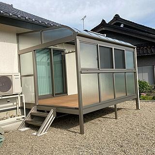 庭/サンルームのある家/サンルーム/部屋全体のインテリア実例 - 2020-09-16 08:53:00
