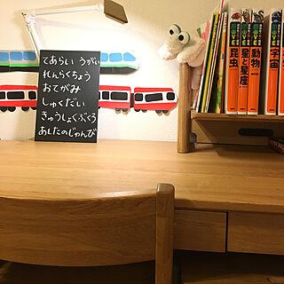 女性家族暮らし2LDK、deskに関するkamachoさんの実例写真