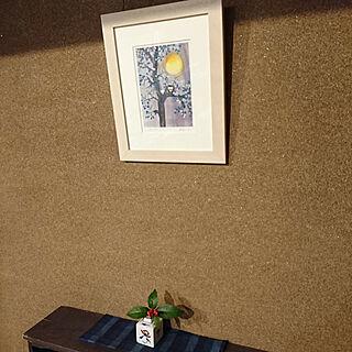 女性同棲、渡辺あきおに関するcoffee-groundsさんの実例写真