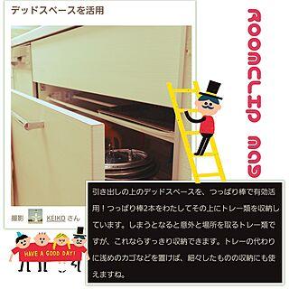 キッチン/RoomClip mag/ダイソー/つっぱり棒/トレイ収納...などのインテリア実例 - 2017-04-02 19:32:54