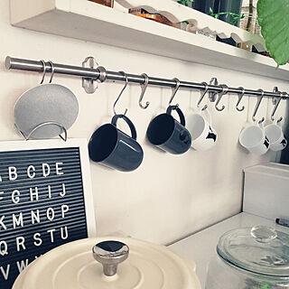 キッチン/S字フック/セリア/セリアのコップ/リメイク...などのインテリア実例 - 2019-08-25 08:09:29