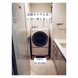 湿気対策/ドラム式洗濯機/洗濯機/キューブル 洗濯機/キューブル...などのインテリア実例 - 2020-07-06 18:46:11