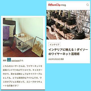 机/RoomClip mag/RoomClip mag 掲載のインテリア実例 - 2020-01-20 14:20:07
