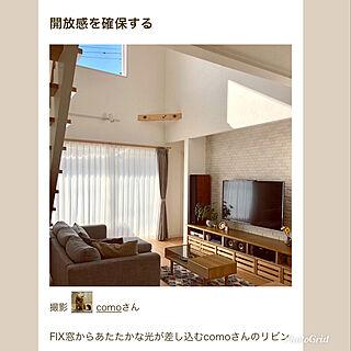 女性39歳の家族暮らし4LDK、開放感抜群☆に関するcomoさんの実例写真
