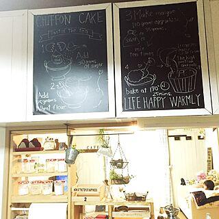 キッチン/レシピボード/DIY/カフェ風/建売住宅...などのインテリア実例 - 2016-02-23 22:26:37