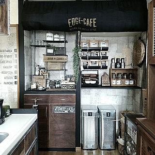 キッチン/カフェ風インテリアを目指して/フォローすごく嬉しいです♡/IG→yuriyana risa/マンション暮らし...などのインテリア実例 - 2017-10-13 19:54:13