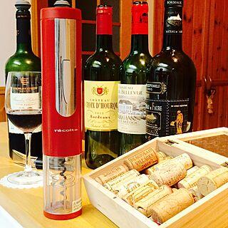 女性家族暮らし、ワインオープナーに関するrizzy_luvさんの実例写真