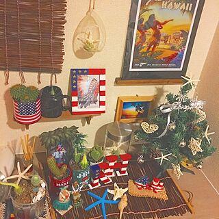 クリスマスツリー/星条旗/American/HAWAII/シェル...などのインテリア実例 - 2016-04-27 23:39:13