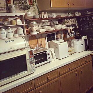 家族暮らし、いいね!ありがとうございます♪ キッチン家電一直線に関するtoccoさんの実例写真