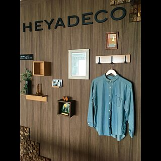 Heyadeco's room photos