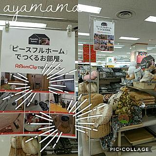 ayamamaさんの部屋写真