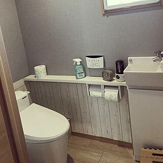 女性39歳の家族暮らし、おしゃれトイレに関するneigeさんの実例写真