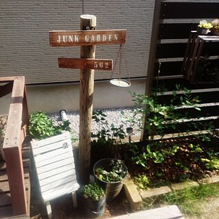 、ガーデン♡に関するさんの実例写真