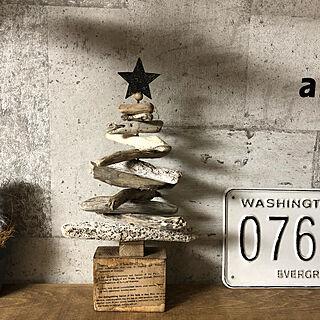2019.11.16/クリスマス/100均/原状回復DIY/男前ナチュラル...などのインテリア実例 - 2019-11-16 21:22:57