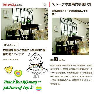 トヨトミの人気の写真(RoomNo.3193673)
