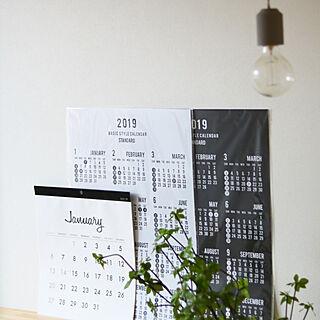 女性家族暮らし、壁掛けライトに関する411.kaoriiiiさんの実例写真