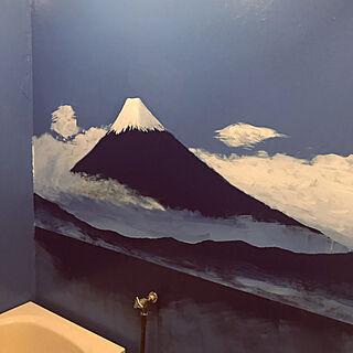 女性33歳の家族暮らし3DK、富士山に関するYukariさんの実例写真
