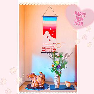 掛け軸❤️/生花に癒される日々+..・*✲゚/ネズミちゃん♡/お正月/RCの出会いに感謝♡...などのインテリア実例 - 2020-01-09 18:19:24