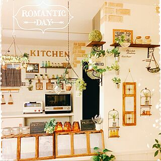 つるすの大好きの人気の写真(RoomNo.2112449)