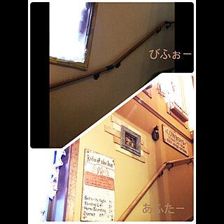 女性48歳の家族暮らし4LDK、階段のニス、サンダーで取りましたに関するtabasaさんの実例写真
