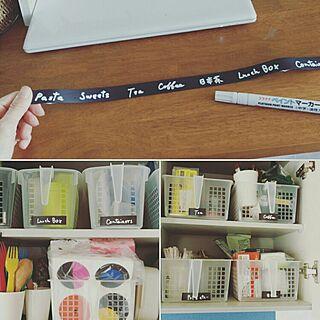 女性家族暮らし2LDK、ハウスマグネットに関するflat_house_japanさんの実例写真
