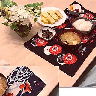 ミニ風呂敷/朝食/キッチンのインテリア実例 - 2019-06-09 16:42:48