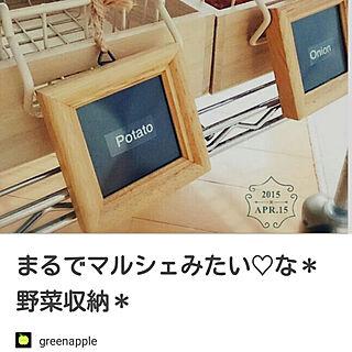 100円ショップの人気の写真(RoomNo.3211667)