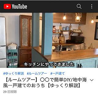 インスタ→sansankiki1965/リミア→sansankiki/流木インテリア/キッチン/YOUTUBEのインテリア実例 - 2021-04-26 22:46:44