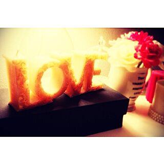 、Loveに関するさんの実例写真