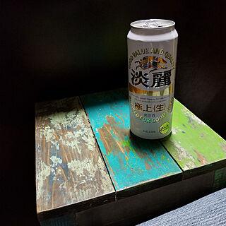 男性42歳の一人暮らし2LDK、発泡酒に関するscrapheaven55さんの実例写真