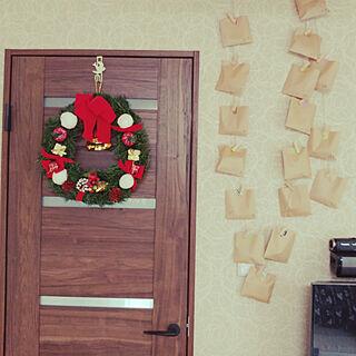 リビング/こどもと暮らす。/こども4人/アドベンチャーカレンダー/クリスマスのインテリア実例 - 2018-12-01 08:14:12