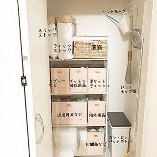 女性32歳の家族暮らし4LDK、つっぱり棚に関するsayaka.さんの実例写真