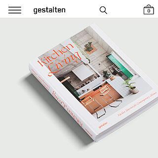 書籍掲載/書籍/gestalten/棚のインテリア実例 - 2019-04-03 11:13:08