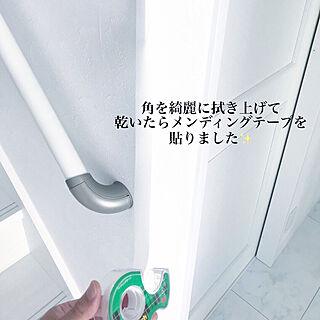 女性家族暮らし3LDK、メンディングテープに関するMichiyoさんの実例写真