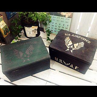 玄関/入り口/リメ缶/男前/U.S. AIR FORCE /ミリタリーボックス...などのインテリア実例 - 2014-08-28 13:44:58