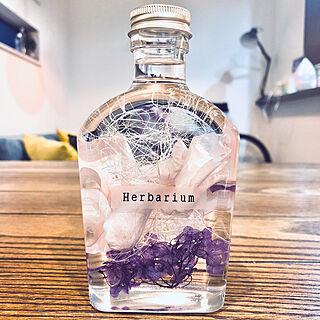 アトリエ/いいね&フォローありがとうございます☆/ハーバリウム/herbarium/フォロワーの皆様に感謝!...などのインテリア実例 - 2020-02-10 16:19:11