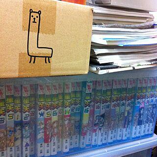 、散らかってる自慢に関するcyokotaroさんの実例写真
