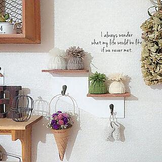 女性家族暮らし4LDK、編み編みミニシューズに関するchikachikaさんの実例写真