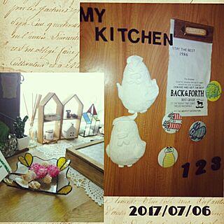キッチン/皆さまに感謝/RCの出会いに感謝♡/いつもいいねやコメありがとうございます♡/植物...などのインテリア実例 - 2017-07-07 00:11:08