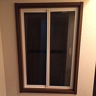 女性家族暮らし、窓を開けように関するmori-6.12さんの実例写真