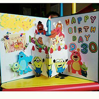 女性家族暮らし、Birthdayカード♡に関するmmさんの実例写真