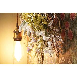 植物のある暮らし/エジソンバルブ/ドライフラワーのある暮らし/ウィリアムモリス/エジソン電球...などのインテリア実例 - 2021-04-01 06:14:29