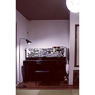 スタンドライト/マリメッコ 生地/アップライトピアノ/天井アクセントクロス/和紙畳...などのインテリア実例 - 2020-02-17 22:32:45