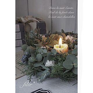 棚/クリスマス雑貨/クリスマスリース/ナチュラル/クリスマス...などのインテリア実例 - 2016-12-02 22:29:35