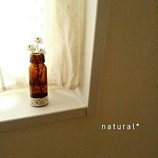女性家族暮らし、葛根湯のビンに関するmayutan.さんの実例写真